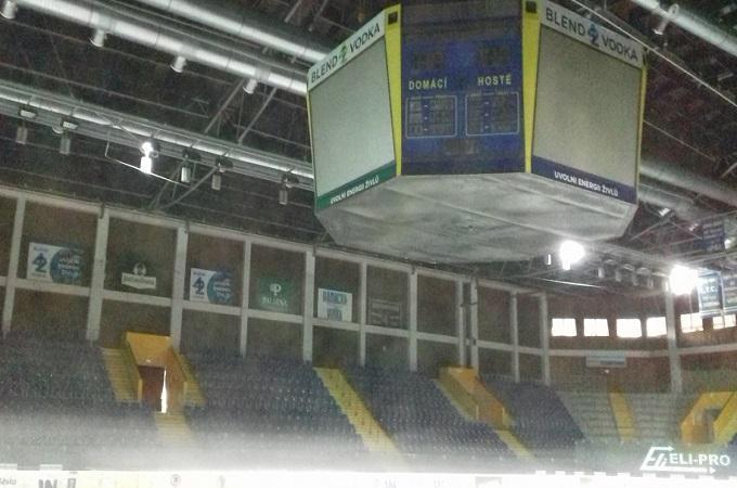 Zimní stadion v Ústí nad Labem. Foto: MojeÚstecko.cz